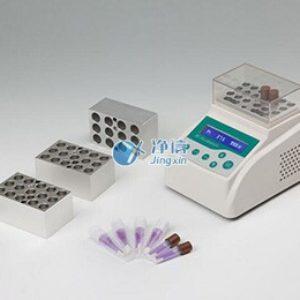 Jual Jingxin Technology Mini Biological Indicator Incubator 40W Constant Temperature Incubator Lab Dry Bath Incubator JXMINI-90